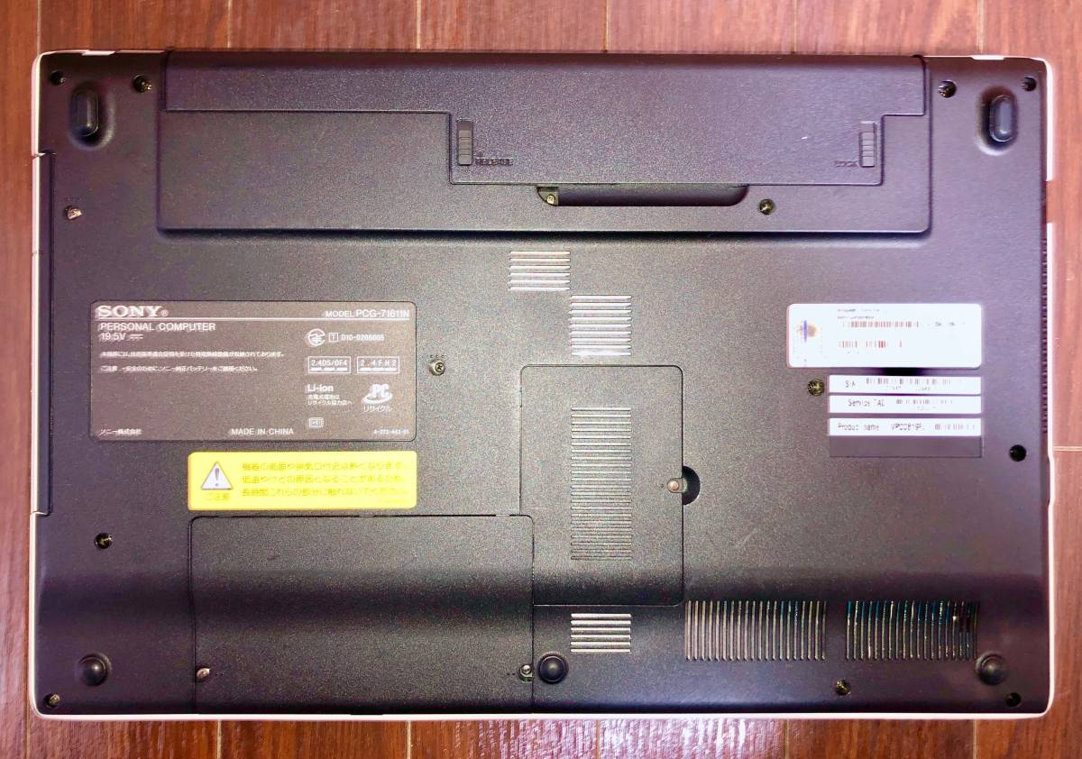 ☆美品☆激速♪バックライトキーボード SONY VAIO☆i7-2670QM (新品)SSD240GB 最新Windows10/メモリ8GB/HDMI/ブルレイ/office搭載/筆ぐるめ_画像10