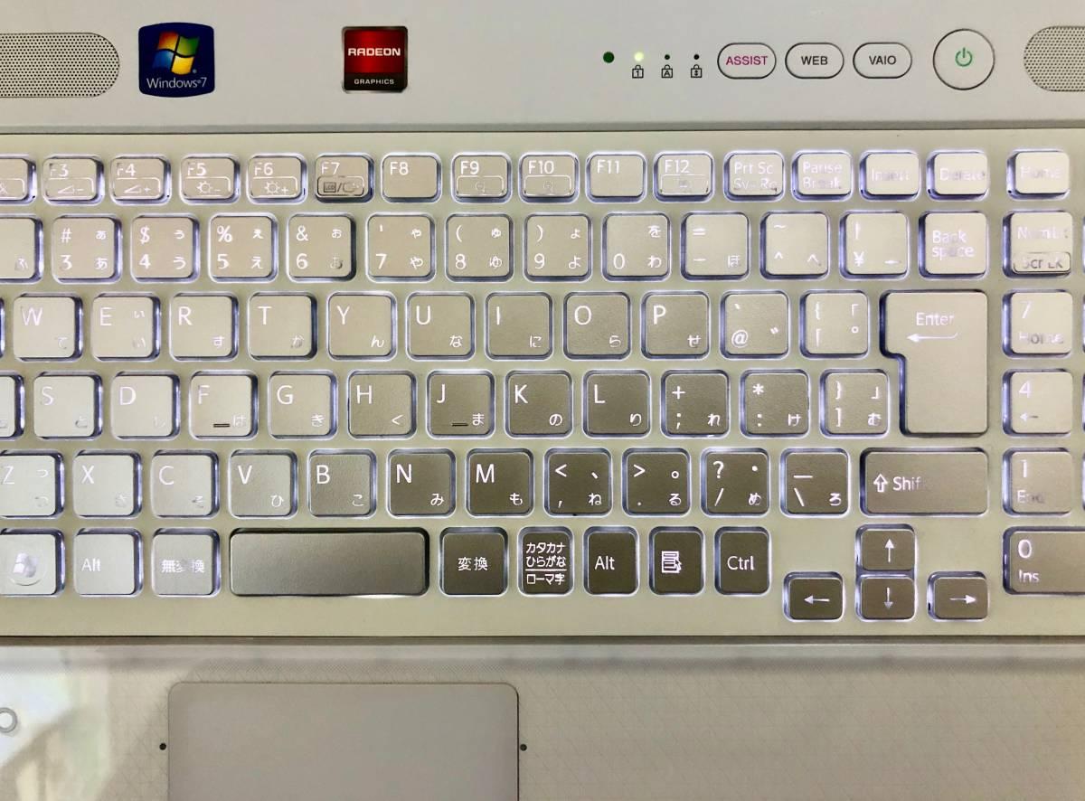 ☆美品☆激速♪バックライトキーボード SONY VAIO☆i7-2670QM (新品)SSD240GB 最新Windows10/メモリ8GB/HDMI/ブルレイ/office搭載/筆ぐるめ_画像4