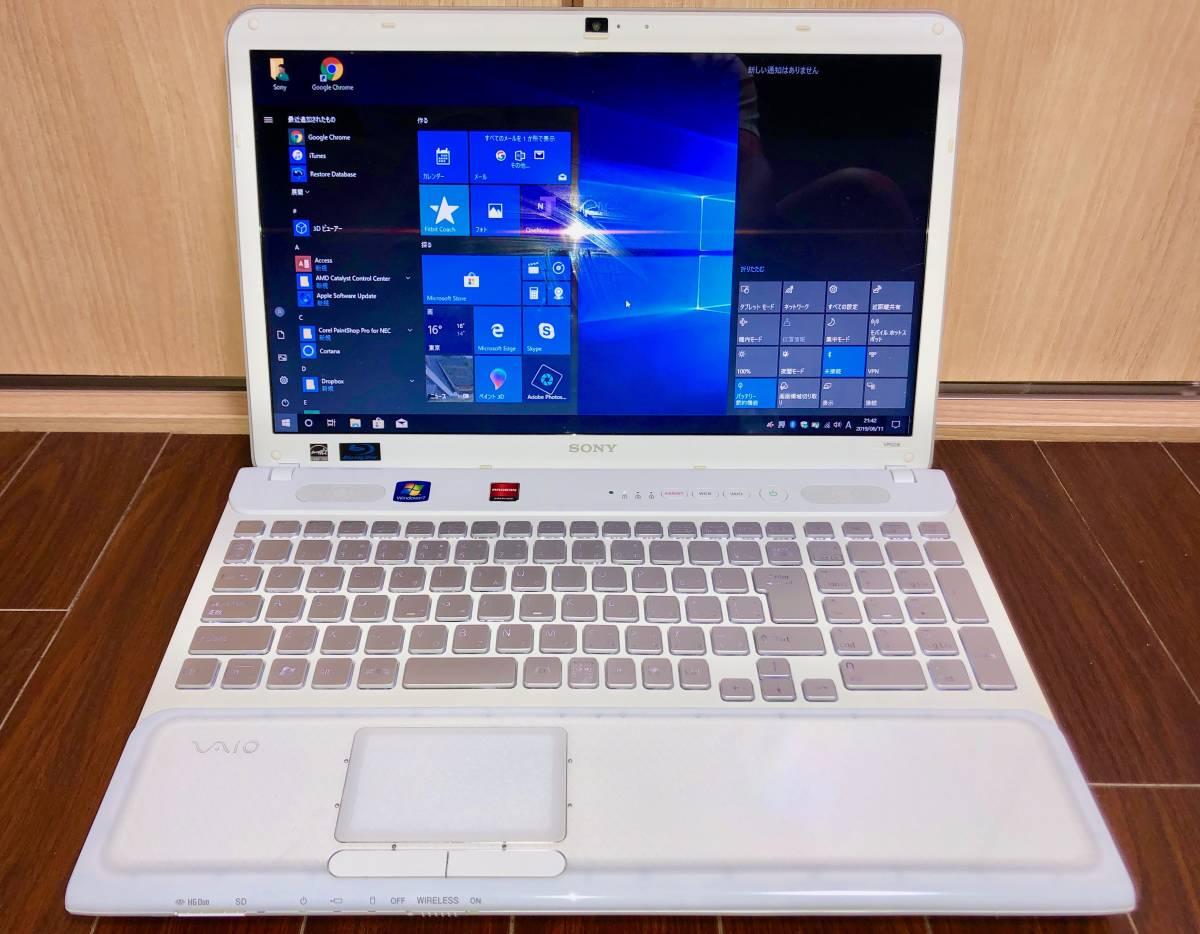☆美品☆激速♪バックライトキーボード SONY VAIO☆i7-2670QM (新品)SSD240GB 最新Windows10/メモリ8GB/HDMI/ブルレイ/office搭載/筆ぐるめ