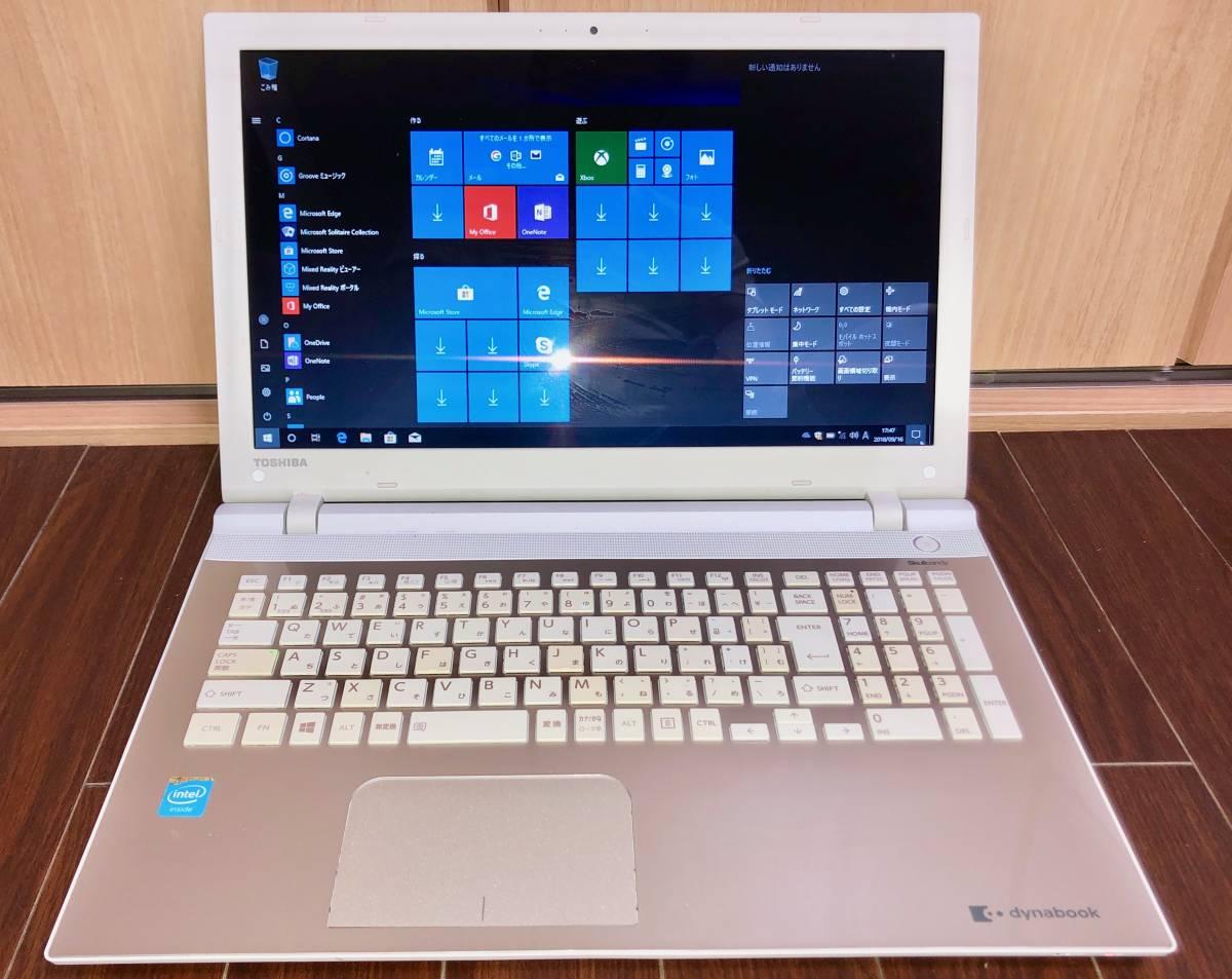 TOSHIBA PT45R dynabook T45/RG Win10 Celeron 3205U 1.50GHz 4GB■現状品
