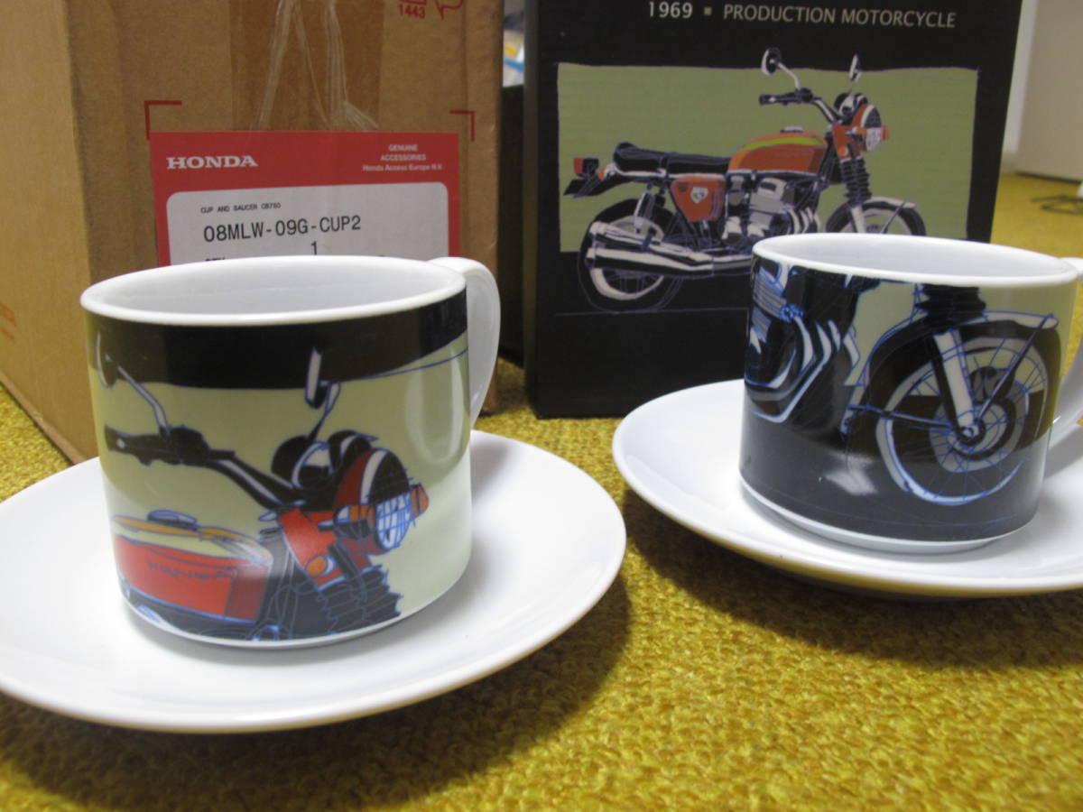 Honda CB750 マグカップセット ヨーロッパホンダ 純正グッツ 国内未発売 珍品 08MLW-09G-CUP2 以下は検索語 CB750 K0 K1 砂型