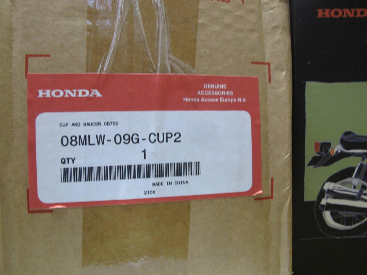 Honda CB750 マグカップセット ヨーロッパホンダ 純正グッツ 国内未発売 珍品 08MLW-09G-CUP2 以下は検索語 CB750 K0 K1 砂型 _画像6