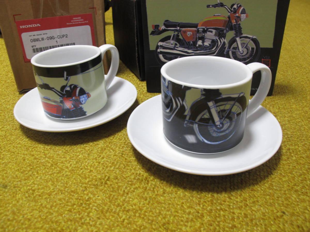 Honda CB750 マグカップセット ヨーロッパホンダ 純正グッツ 国内未発売 珍品 08MLW-09G-CUP2 以下は検索語 CB750 K0 K1 砂型 _画像9