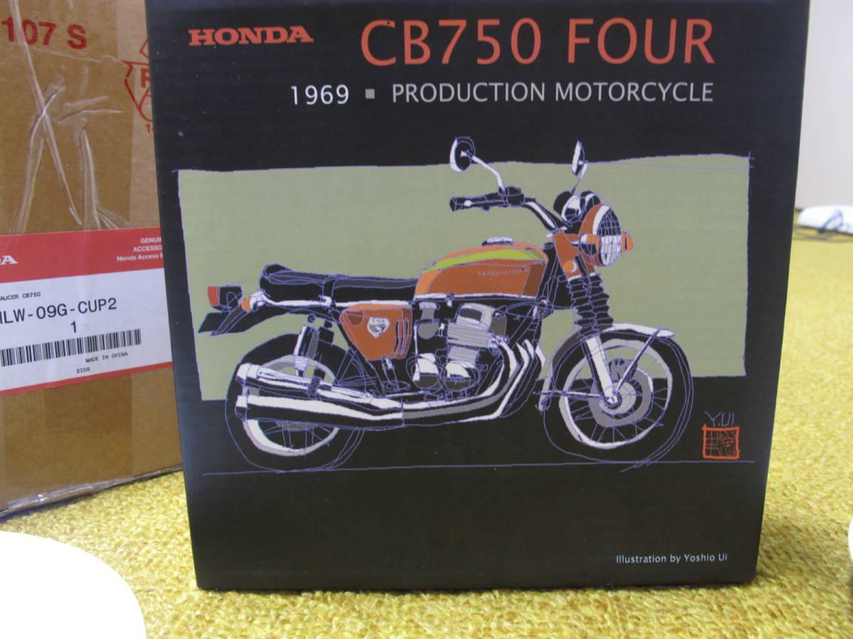 Honda CB750 マグカップセット ヨーロッパホンダ 純正グッツ 国内未発売 珍品 08MLW-09G-CUP2 以下は検索語 CB750 K0 K1 砂型 _画像5
