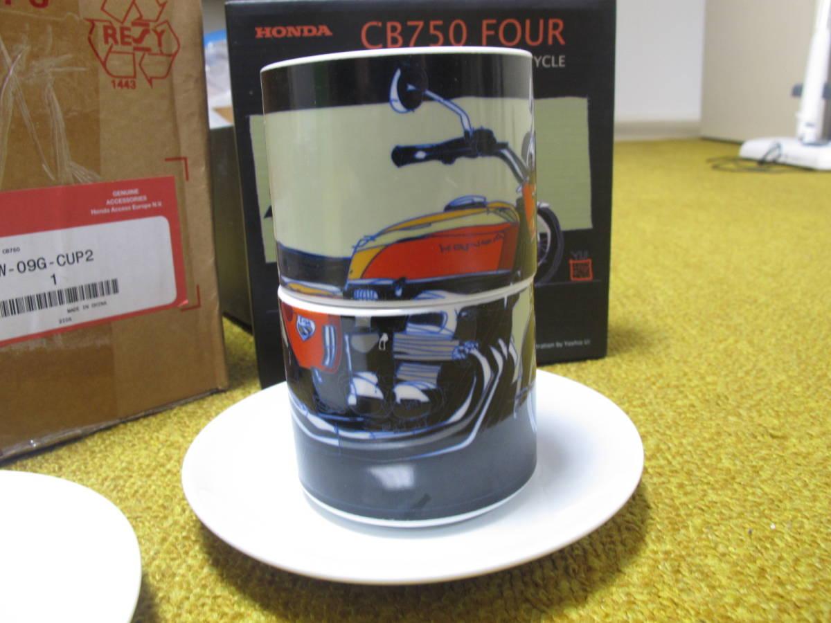 Honda CB750 マグカップセット ヨーロッパホンダ 純正グッツ 国内未発売 珍品 08MLW-09G-CUP2 以下は検索語 CB750 K0 K1 砂型 _画像3