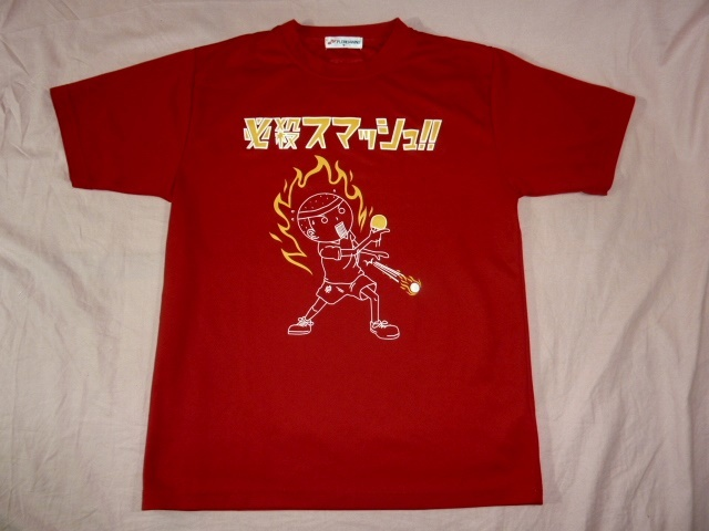 TSP 卓球ラケット 速乾 Tシャツ M 赤