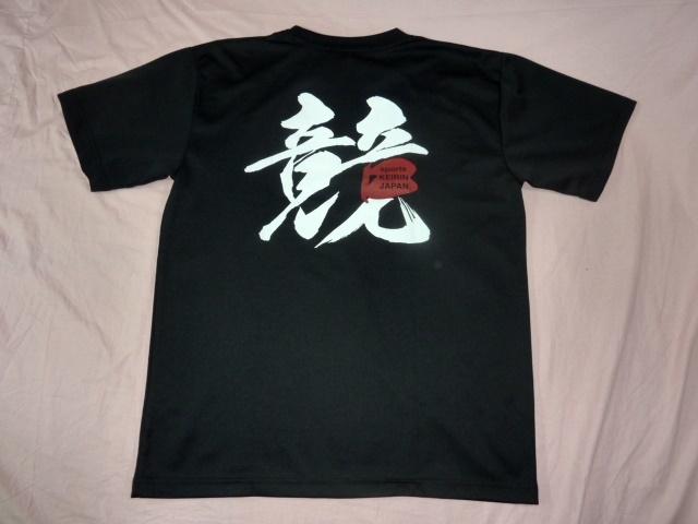 競輪/KEIRIN 速乾Tシャツ L 黒