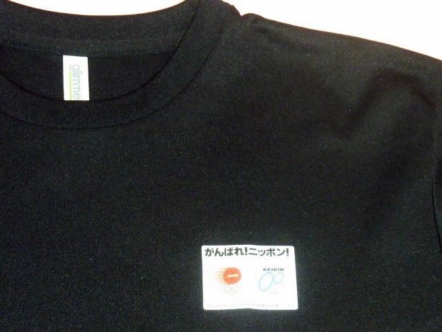 競輪/KEIRIN 速乾Tシャツ L 黒_画像4