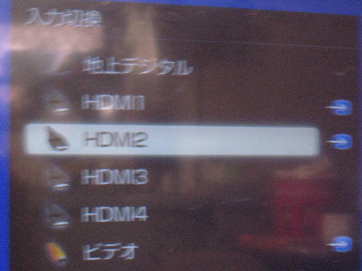 ★格安 美品 大人気■ONKYO オンキョー 【SA-205HDX ブラック】 5.1ch対応AVセンサー AVアンプ★_画像4