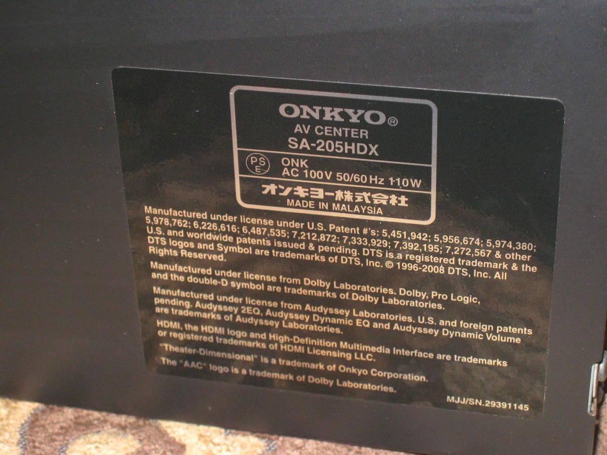 ★格安 美品 大人気■ONKYO オンキョー 【SA-205HDX ブラック】 5.1ch対応AVセンサー AVアンプ★_画像10