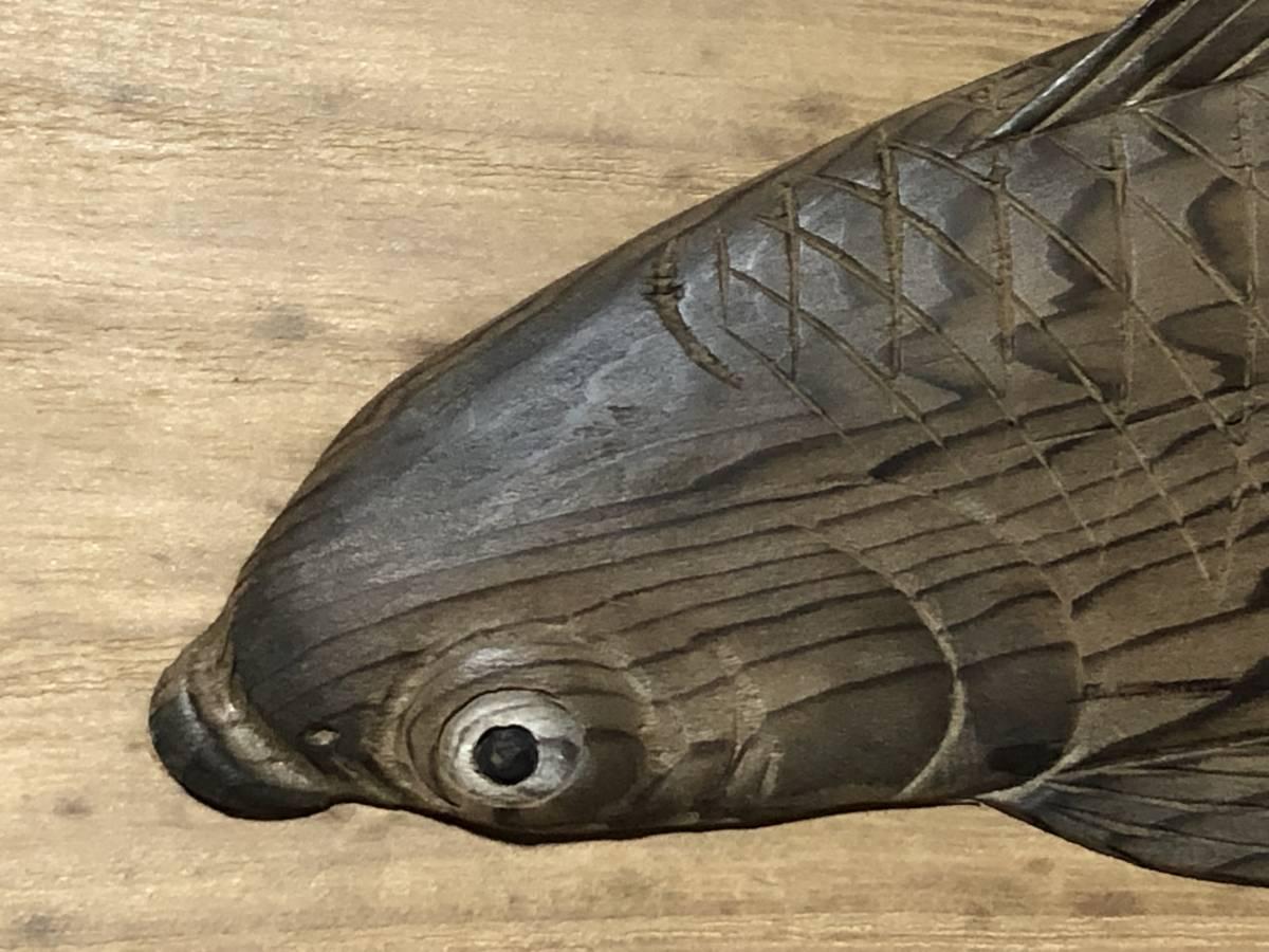 木彫額 蔵前木彫師三代松本重明 作 双魚 昭和44年 極美品  J0605F_画像4