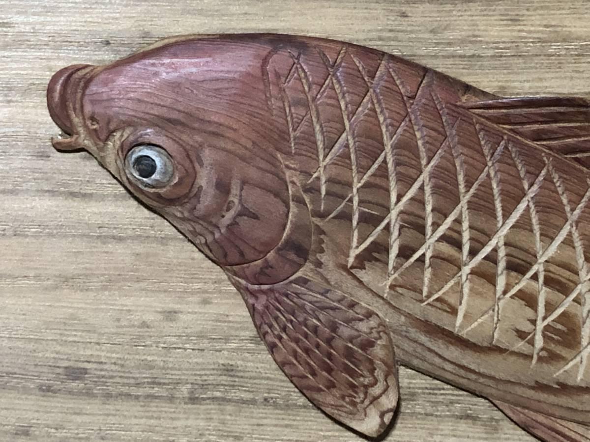 木彫額 蔵前木彫師三代松本重明 作 双魚 昭和44年 極美品  J0605F_画像7
