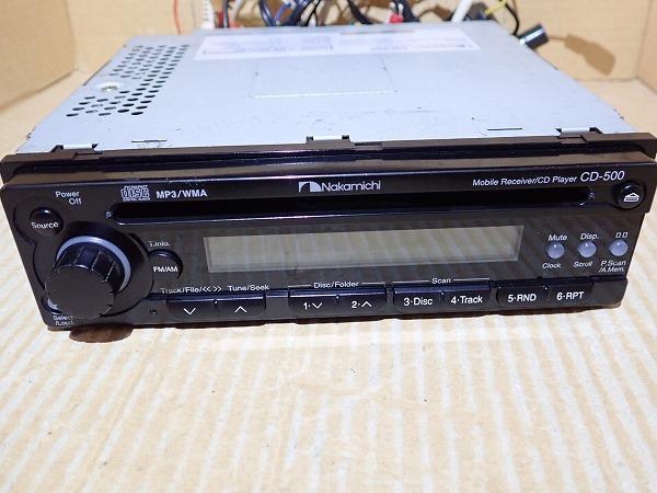 ナカミチ CD-500 CD MP3