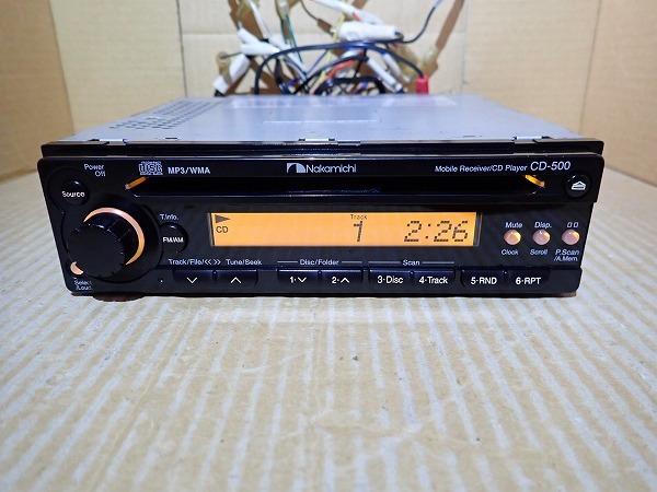 ナカミチ CD-500 CD MP3_画像2