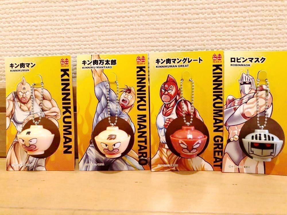 キン肉マン&Ⅱ世 オリジナルどんぶりフィギュア*全8種コンプ_画像2