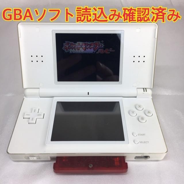 【美品・付属品完備】任天堂 DS Lite ファイナルファンタジーⅢ クリスタルエディション FF 3 レア 限定 FAINAL FANTASY Nintendo _画像7