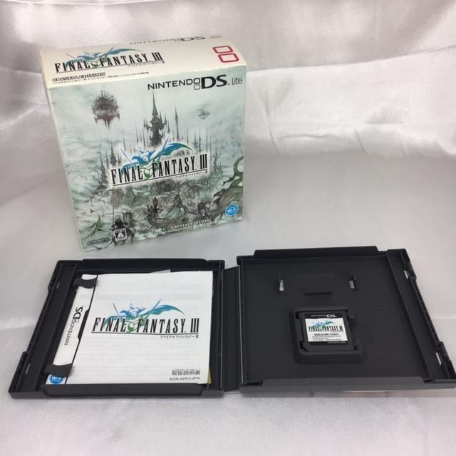 【美品・付属品完備】任天堂 DS Lite ファイナルファンタジーⅢ クリスタルエディション FF 3 レア 限定 FAINAL FANTASY Nintendo _画像8