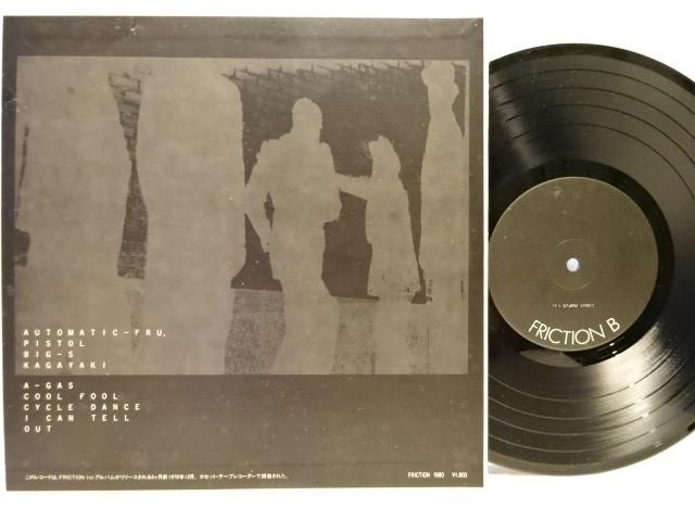 激レア 自主盤 フリクション friction 1979 LIVE ed. 1st 軋轢 発売直線のライブ録音盤 org.orig._画像2