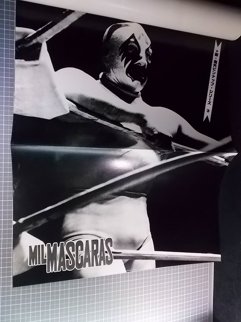 【送料無料】■【難有】別冊ゴング(昭和54年/1979年9月号)ピンナップ「ブラックマン&ホワイトマン」「ミルマスカラス」「ハーリーレイス」_画像3