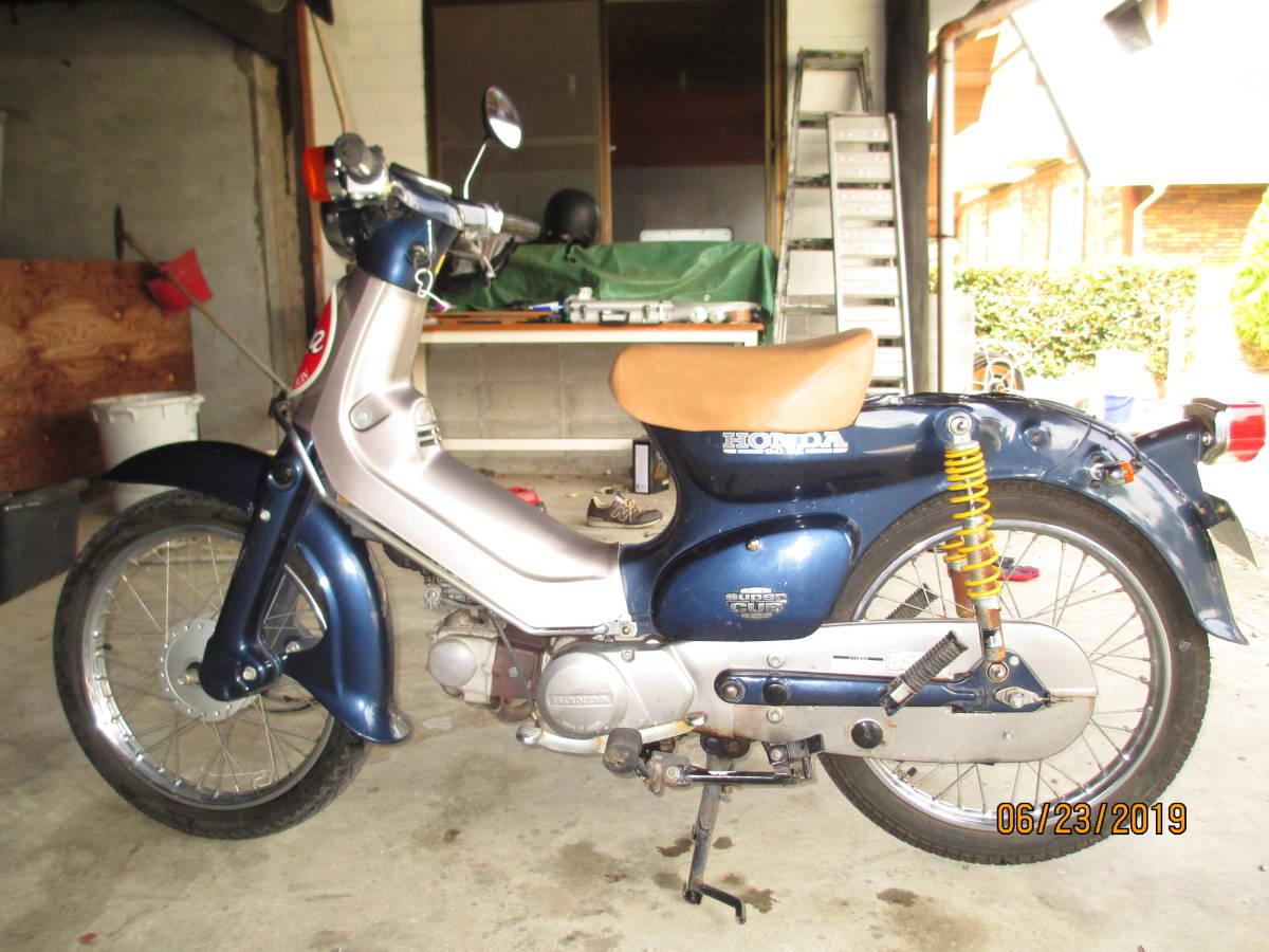 ホンダ カブ90  ブルー 色  エンジン絶好調  ワンオーナー