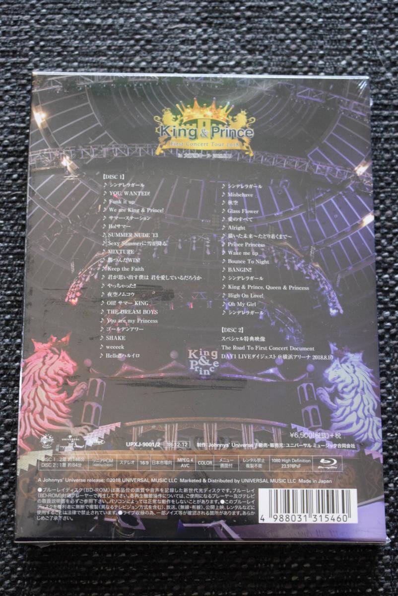 King & Prince First Concert Tour 2018 初回限定盤(Blu-ray2枚組) 新品未開封/日本国内正規品 キンプリ_画像4