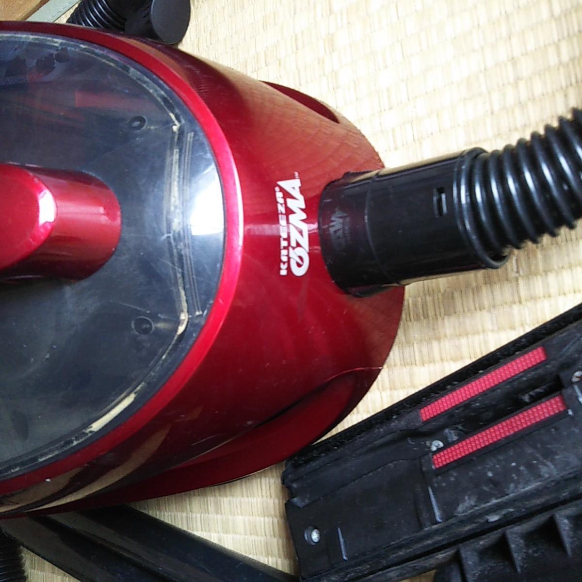 サイクロン掃除機 OZMA KATEEZAサイクロンクリーナーオズマ_画像3