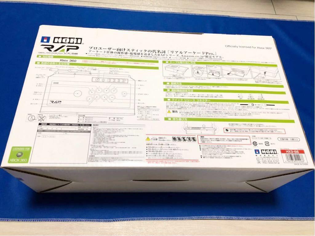 リアルアーケードPro VX SE セイミツ レバー XBOX360 STG向け アケコン_画像2