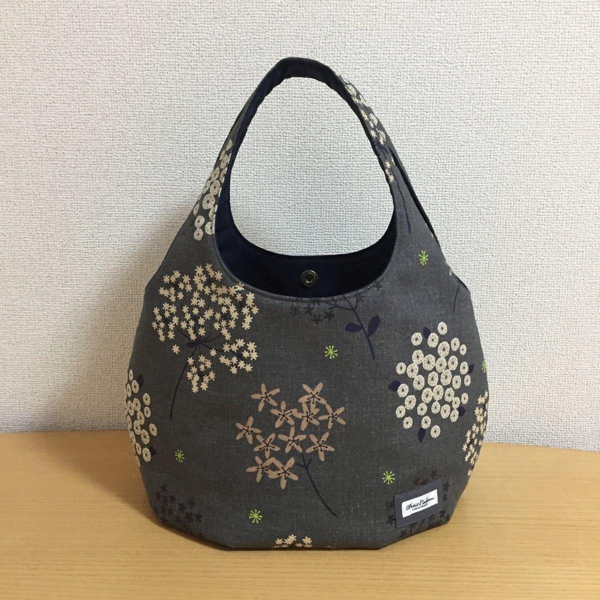 ◆ハンドメイド◆ kororin bag (ショルダー)マグネットボタン付++綿麻キャンバス*フラワー 濃グレー