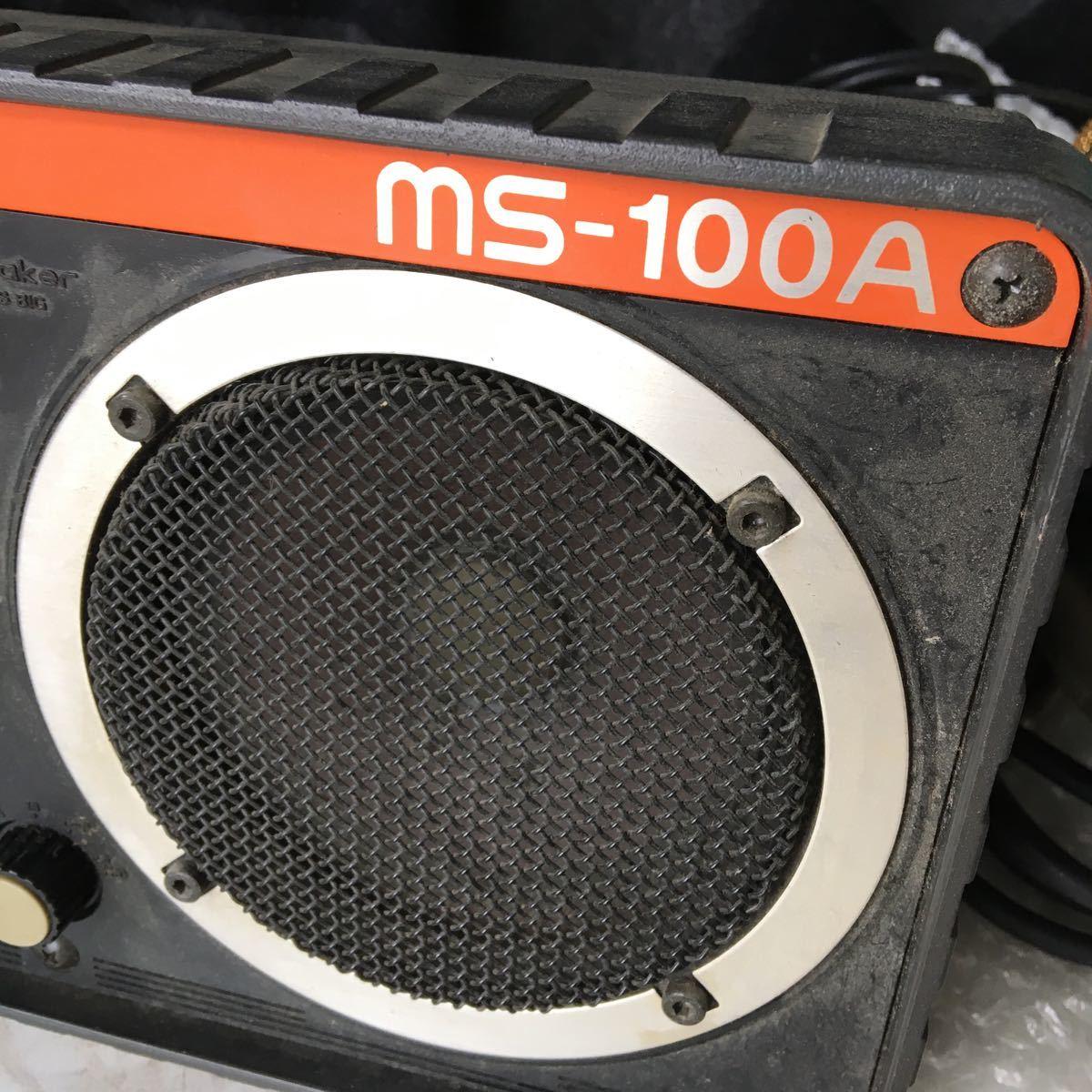 BOSS/ボス Roland 100W小型モニタースピーカー ms-100A ペアセット マイク付き 現状品_画像2