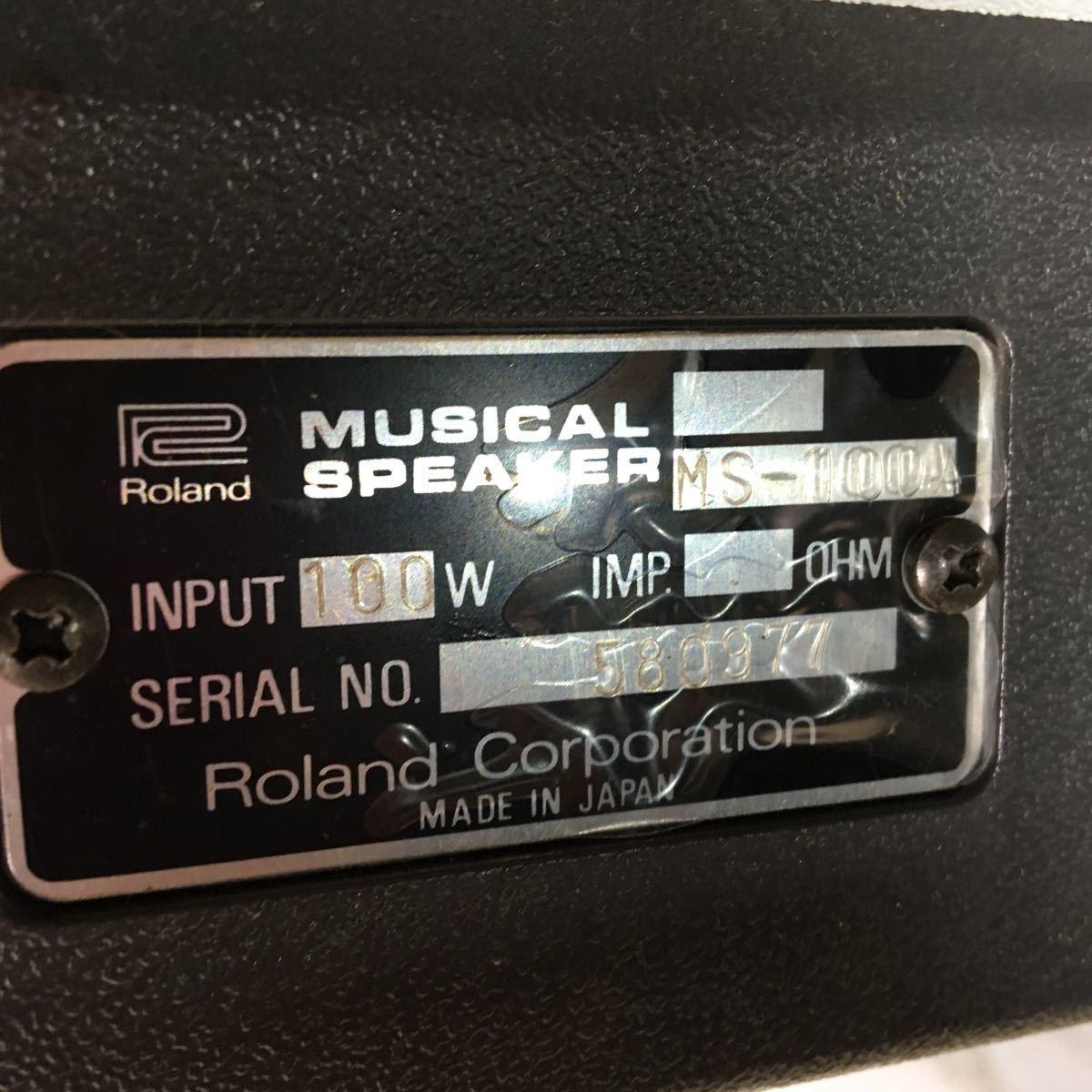 BOSS/ボス Roland 100W小型モニタースピーカー ms-100A ペアセット マイク付き 現状品_画像4