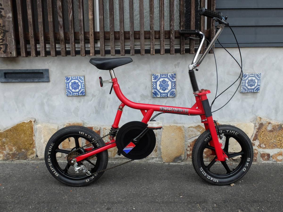 昭和レトロ 80's セキネ ブーンバイク 後期/最終型/3速/SEKINE BOON BIKE ♯ファニーバイク/モトバイク/クッションバイク/OLD BMX