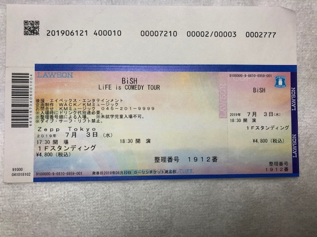 ■BiSHチケット 東京都, Zepp Tokyo, 日本 7月3日 18:30■