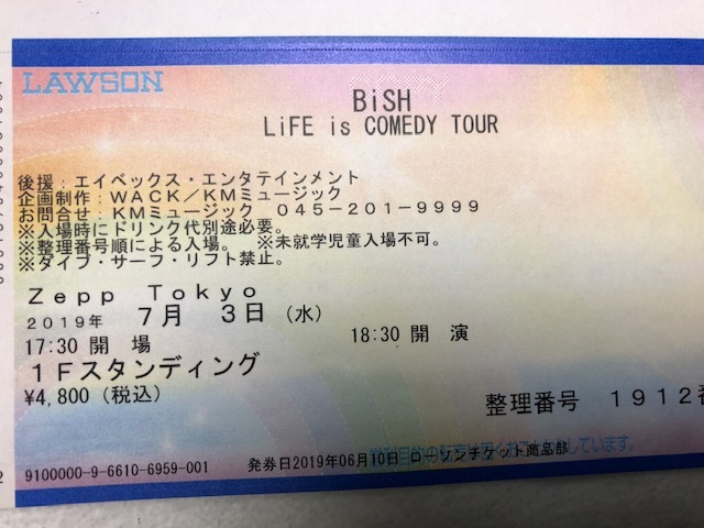 ■BiSHチケット 東京都, Zepp Tokyo, 日本 7月3日 18:30■_画像2