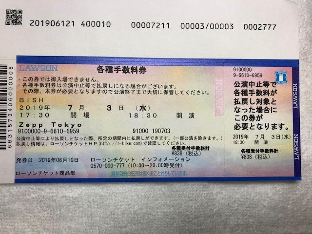 ■BiSHチケット 東京都, Zepp Tokyo, 日本 7月3日 18:30■_画像3