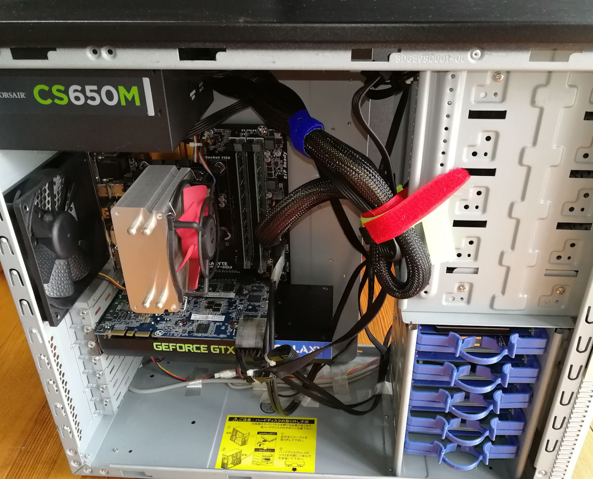 ゲーミングPC TSUKUMO AeroStream Corei7-4790/GeForce GTX 970/メモリ16GB/DVDドライブあり/Windows10pro/BTO_画像3