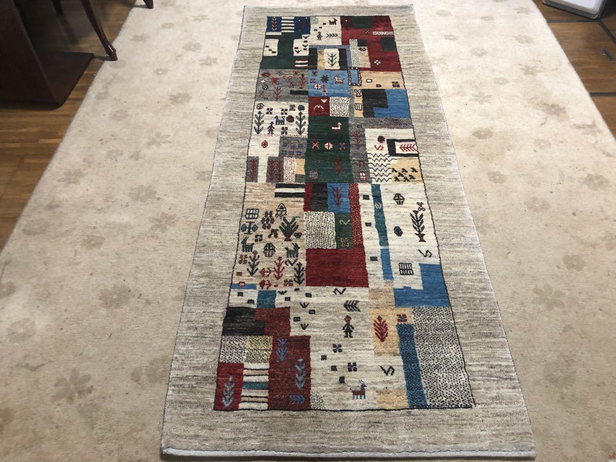 廊下用ギャッベ絨毯ゾランヴァリ社タグ付き世界中探してもない価格です!3日のみ半額より!これで落札できたらもってけ泥棒価格日本発送