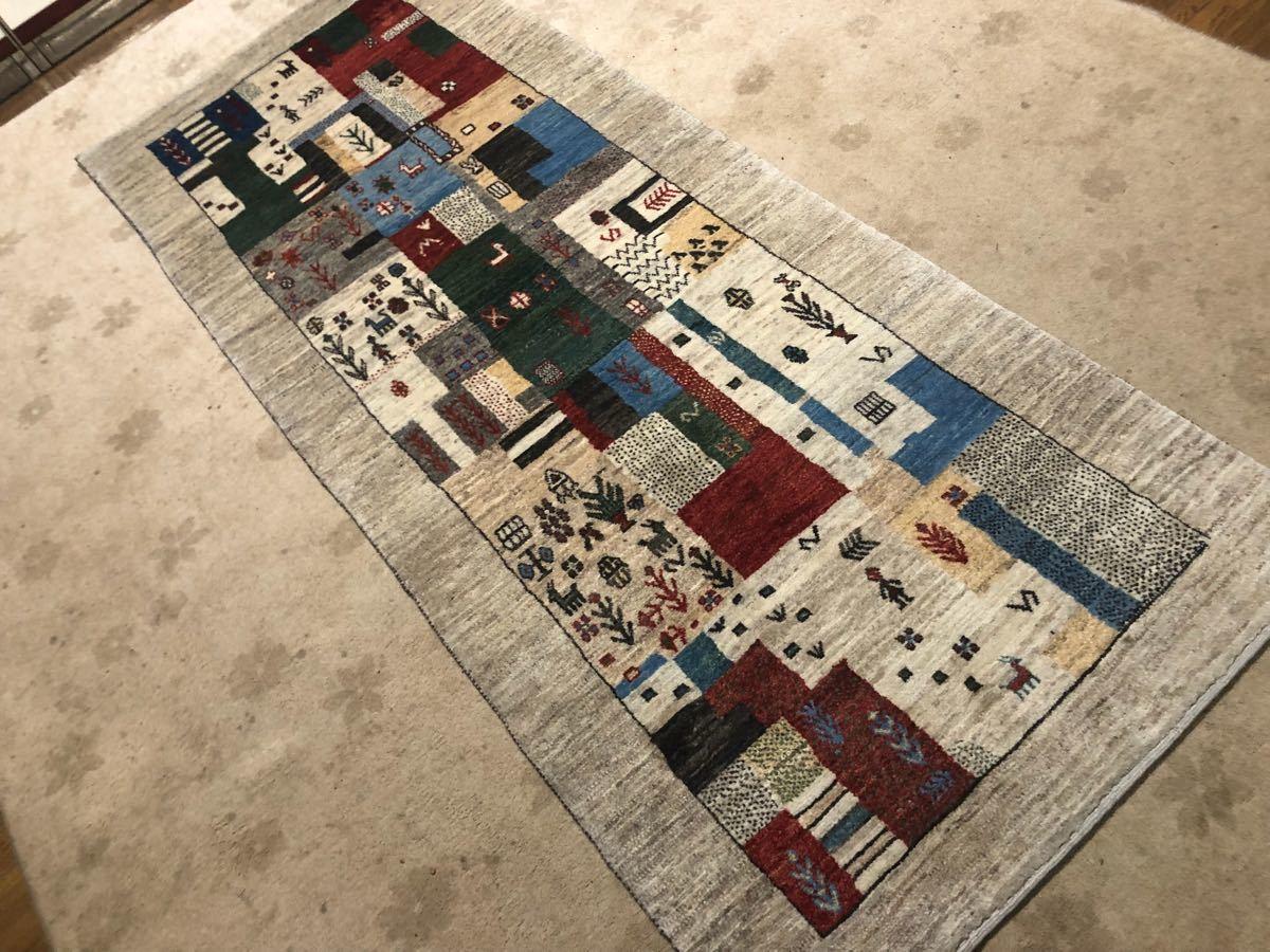 廊下用ギャッベ絨毯ゾランヴァリ社タグ付き世界中探してもない価格です!3日のみ半額より!これで落札できたらもってけ泥棒価格日本発送_画像2