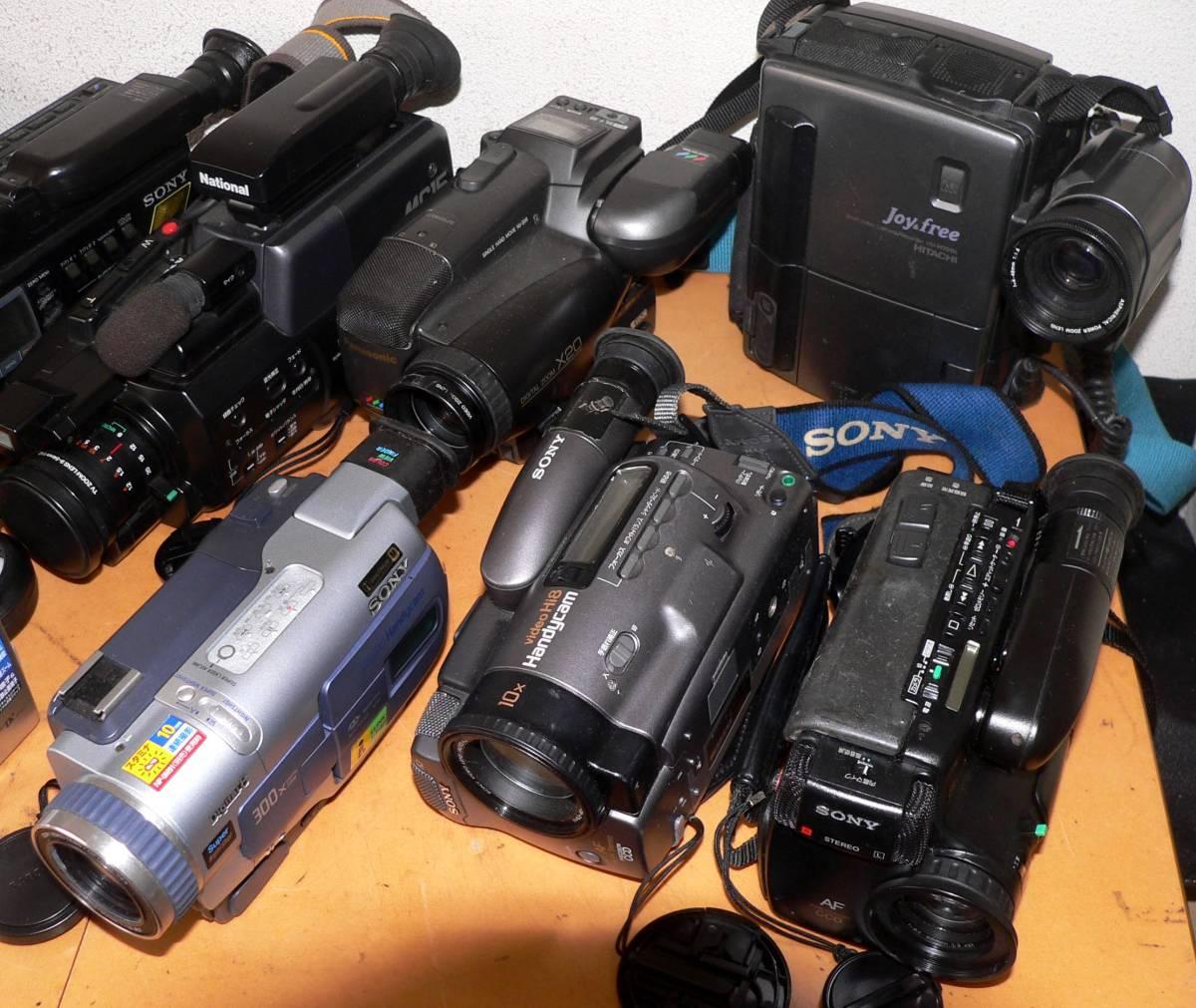 ★ジャンク品 / ビデオカメラ - 11台 / SONY、CANON、他いろいろ!★_画像2