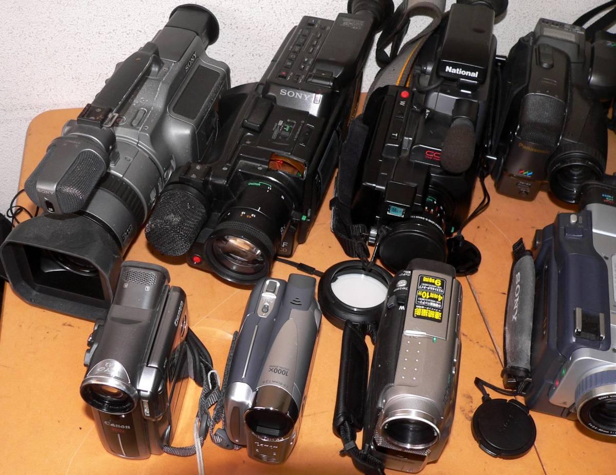★ジャンク品 / ビデオカメラ - 11台 / SONY、CANON、他いろいろ!★_画像3