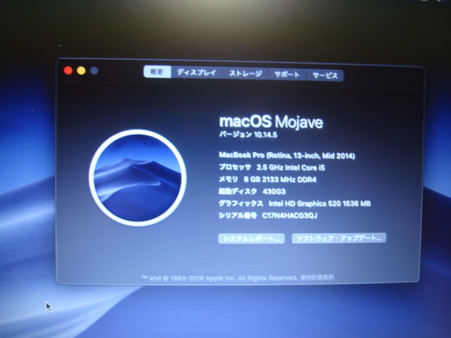 HP ProBook 430 G3 Hackintosh Mojave10 14 5 Mac