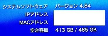 【動作確認済】【HDD500GB換装】PS3 本体 初期型 CECHA00 PS2対応モデル★HDMIケーブル★元箱付★即遊べるフルセット★PlayStation 3★★_画像10