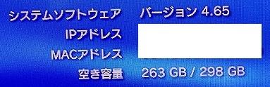 【動作OK】【HDD320GB換装】【日本製】PS3 本体 初期型 CECHB00 PS2対応モデル★HDMIケーブル★元箱★即遊べるフルセット品★PlayStation 3_画像10