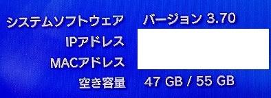 【動作確認済】【日本製】PS3 本体 初期型 CECHA00 PS2遊べるモデル★純正コントローラー、新品HDMIケーブル付★すぐ遊べるセット★c1_画像10