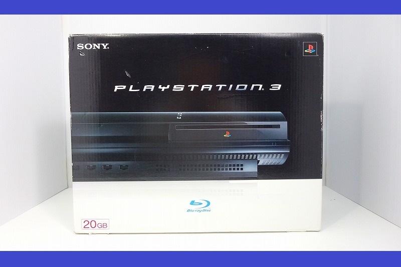【動作OK】【HDD320GB換装】【日本製】PS3 本体 初期型 CECHB00 PS2対応モデル★HDMIケーブル★元箱★即遊べるフルセット品★PlayStation 3
