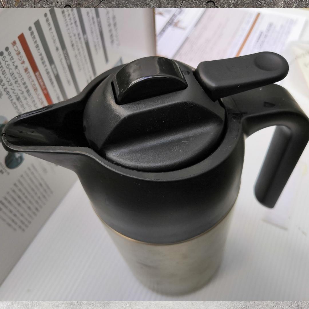 THERMOS(サーモス) 真空断熱ポット コーヒーメーカー 630ml ステンレスブラック ECF-700 SBK_画像4