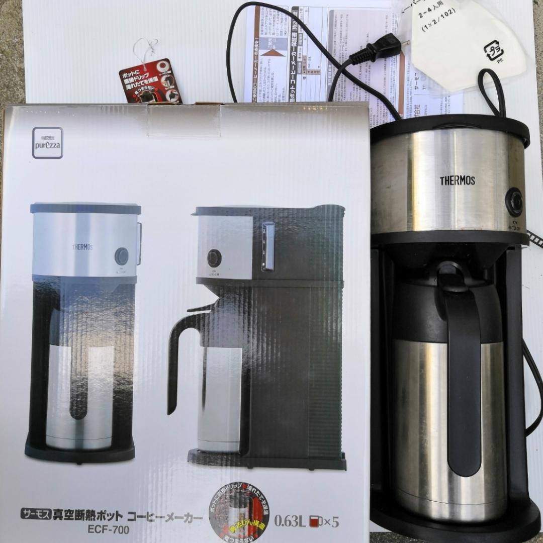 THERMOS(サーモス) 真空断熱ポット コーヒーメーカー 630ml ステンレスブラック ECF-700 SBK_画像1