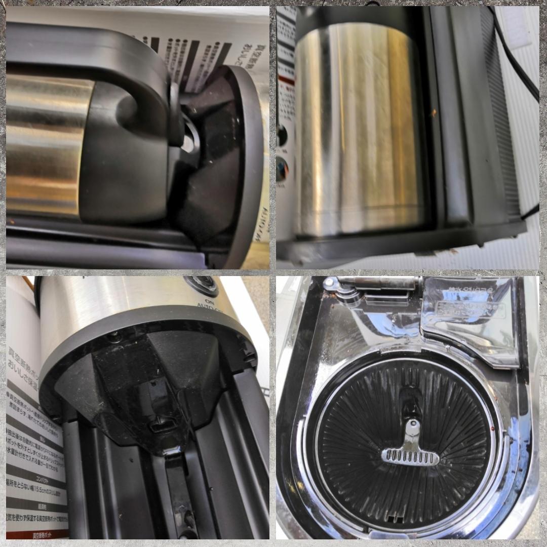 THERMOS(サーモス) 真空断熱ポット コーヒーメーカー 630ml ステンレスブラック ECF-700 SBK_画像2