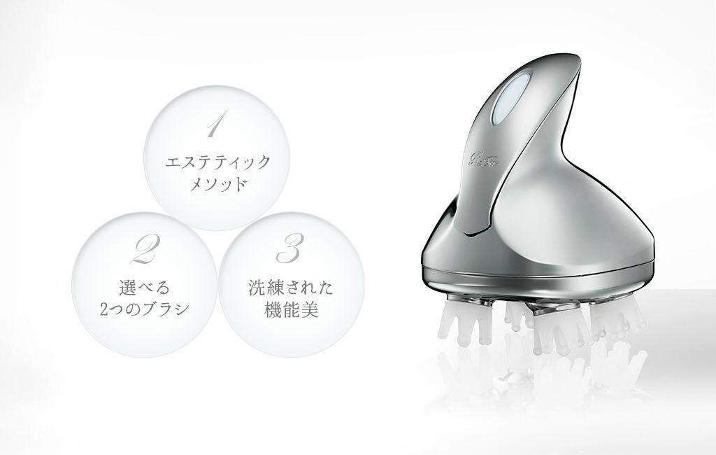 新品 未使用品 リファ グレイス ヘッドスパ MTG エステティック メゾット 美容 機器 シャンプー 頭皮 マッサージ シェイプアップ ケア