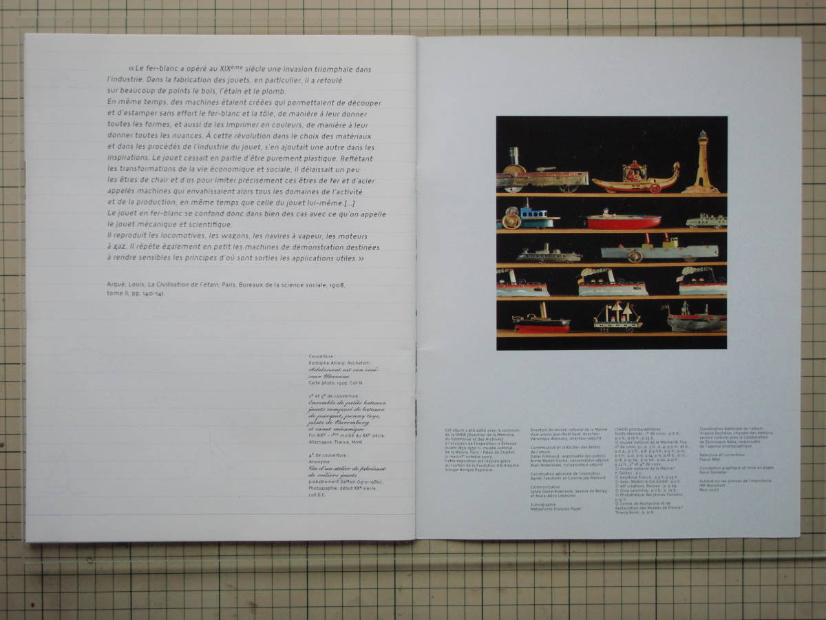 Bateaux Jouets 1850-1950 玩具の船 1850-1950 パリ海洋博物館_画像10
