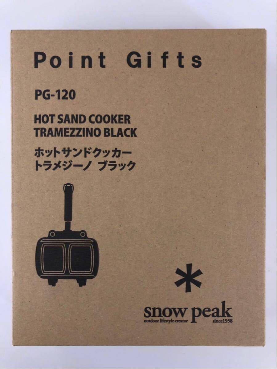 新品/未開封 ホットサンドクッカー トラメジーノ ブラック PG-120 スノーピーク 非売品 キャンプ アウトドア アイテム 1円から_画像2